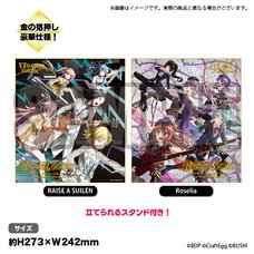 BanG Dream! Roselia x RAISE A SUILEN Rausch und/and Craziness Anniversary Shikishi Board