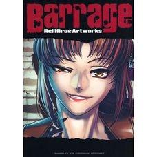 Barrage Rei Hiroe's Art Works