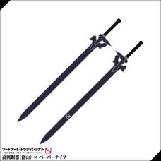 Sword Art Online the Movie: Ordinal Scale Takaoka Copperware Paper Knife