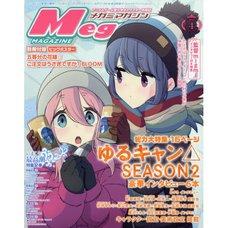Megami Magazine April 2021