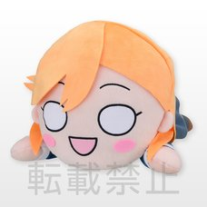 Mega Jumbo Lying Down Plush Love Live! Superstar!! Kanon Shibuya