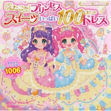 Twin Princesses 100 Sweet Dresses Dress-Up Sticker Book