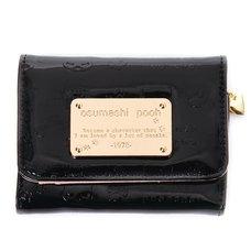 Pooh-chan Embossed Wallet