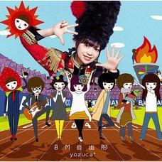 8M Jiyuugata | yozuca 8th Album