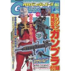 Monthly Gundam Ace June 2018