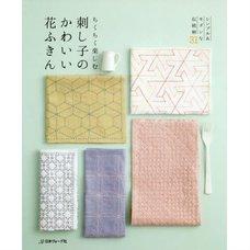 Kawaii Sashiko Kitchen Cloths - 31 Simple & Modern Takes on Traditional Designs