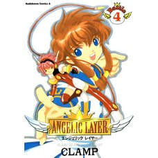 Angelic Layer Vol. 4