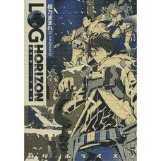 Log Horizon Vol. 7 (Light Novel)