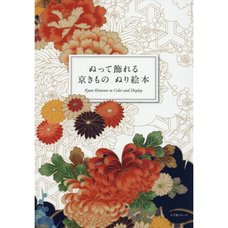 Kyoto Kimonos to Color and Display Coloring Book