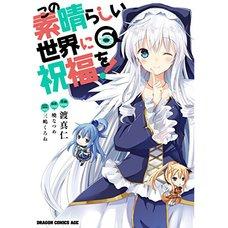 KonoSuba: God's Blessing on This Wonderful World! Vol. 6