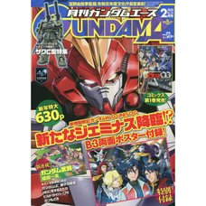 Monthly Gundam Ace February 2020