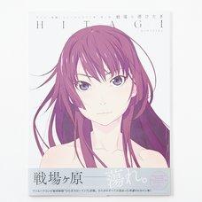 Monogatari Anime Series Heroines - Book 5: Hitagi Senjogahara