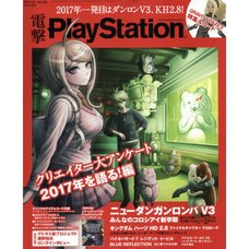 Dengeki PlayStation January 2017, Week 4