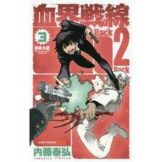 Blood Blockade Battlefront: Back 2 Back Vol. 3