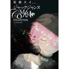 Jack Jeanne Complete Collection -Sui Ishida Works-
