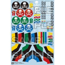 Macross: Do You Remember Love? Minimum Factory VF-1 1/20 Scale Plastic Model Decal Set (DX Ver.)