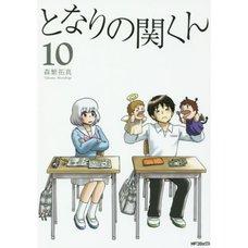 Tonari no Seki-kun: The Master of Killing Time Vol. 10