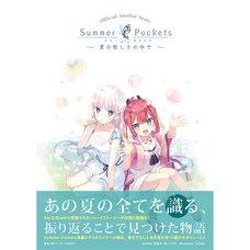Summer Pockets Short Story ~Natsu no Mabushisa no Naka de~