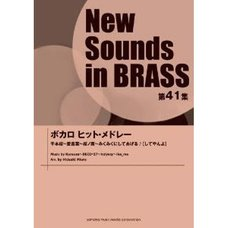 New Sounds in Brass Vol. 41: Vocaloid Hits Medley