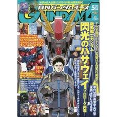 Monthly Gundam Ace May 2020