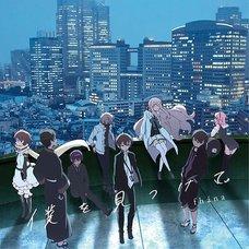 Boku wo Mitsukete: TV Anime Naka no Hito Genome [Now Streaming] Ending Theme