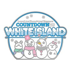 Love Live! Sunshine!! Aqours COUNTDOWN Love Live! ~WHITE ISLAND~ Memorial Pin
