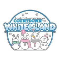 Love Live! Sunshine!! Aqours COUNTDOWN Love Live! ~WHITE ISLAND~ Memorial Pin