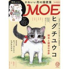Moe December 2020