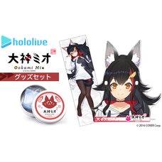 Ookami Mio Goods Set