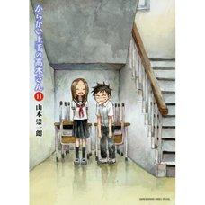 Karakai Jozu no Takagi-san Vol. 11