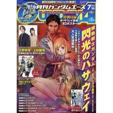 Monthly Gundam Ace July 2021