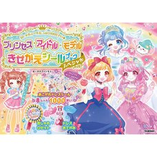 Princess Idol Model Dress-Up Sticker Book