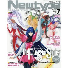 Monthly Newtype July 2020