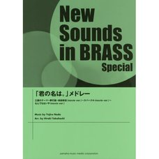 New Sounds in Brass Special Your Name Medley