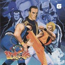 Art of Fighting Original Soundtrack
