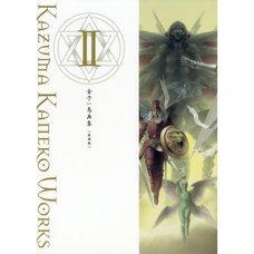 Kazuma Kaneko Works Ⅱ (Reprint Edition)
