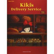 Kiki's Delivery Service Piano Solo: Easy Level (English Ver.)