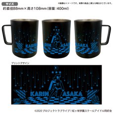 Love Live! Nijigasaki High School Idol Club Nijigasaki High School Store Official Memorial Item Vol. 9: Put Your Heart! Karin's Stainless Mug