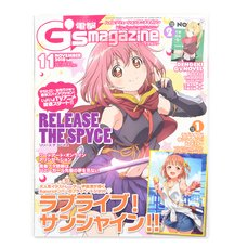 Dengeki G's Magazine November 2018