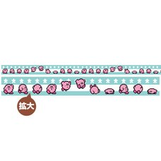 Kirby Super Star Masking Tape