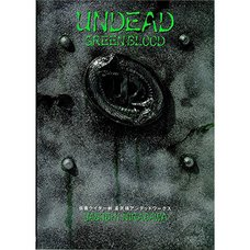 Undead Green Blood New Edition