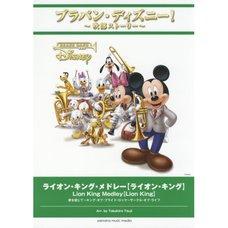 Brass Band Disney! Lion King Medley