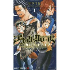 Black Clover: Quartet Knights Vol. 1