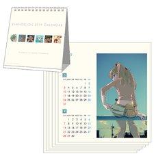 Eva Store Original 2019 Desktop Calendar