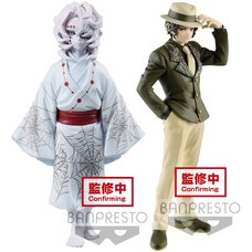 Demon Slayer: Kimetsu no Yaiba Figure Demon Series Vol. 2