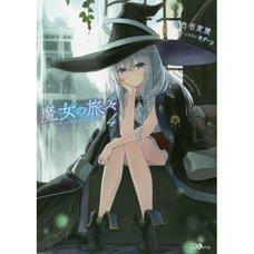 Wandering Witch: The Journey of Elaina Vol. 4 (Light Novel)