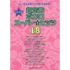 18 Vocaloid Super☆Hits Band Score