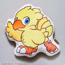 Final Fantasy Chocobo Fluffy Fluffy Die-Cut Cushion