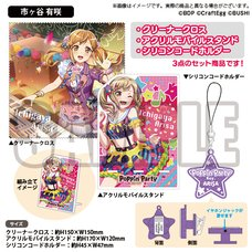 BanG Dream! Girls Band Party! Arisa Ichigaya Character Mobile Set