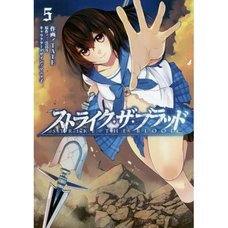 Strike the Blood Vol. 5